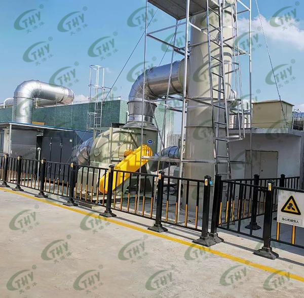 亿纬锂能废气处理工程4
