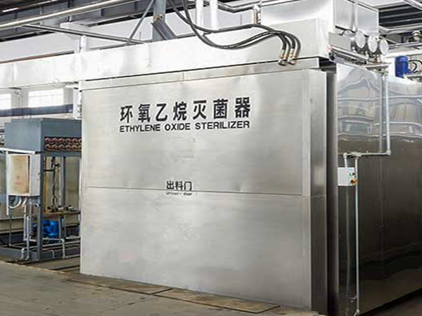 环氧乙烷灭菌器废气处理方法