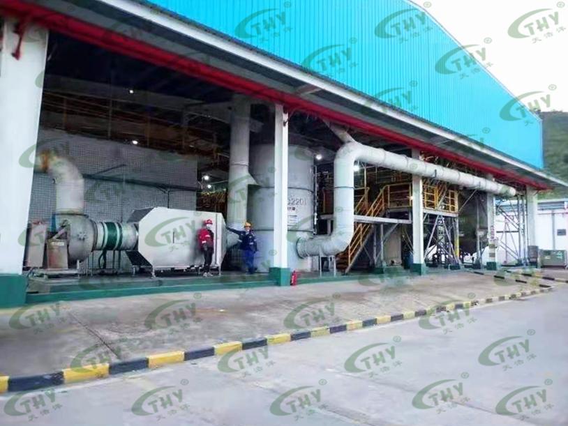 惠州东江威立雅危废物废气处理工程