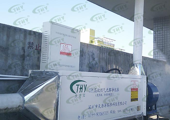 华新彩印废气处理工程1