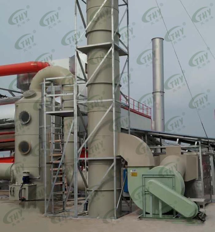 廊坊德基机械科技有限公司沥青废气处理工程2