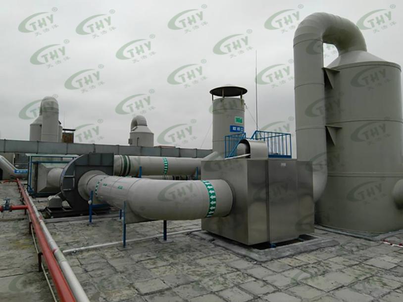 深圳市冠恒新材料科技有限公司树脂废气处理工程