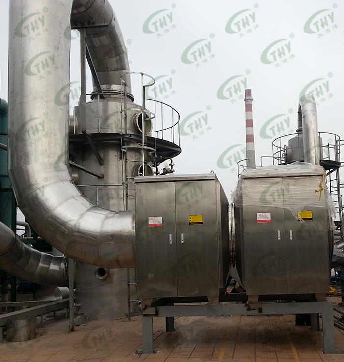 卡德莱化工(珠海)有限公司化工废气处理工程1