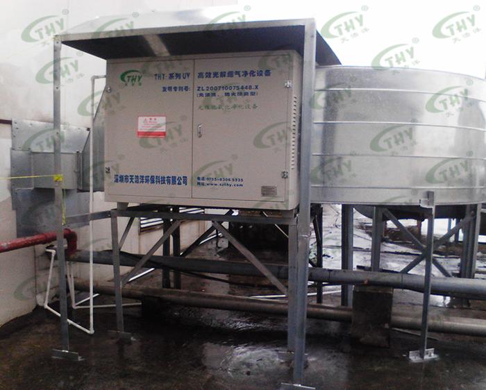 深圳比亚迪股份有限公司宝龙厂注液区的电解液产生废气净化工程1