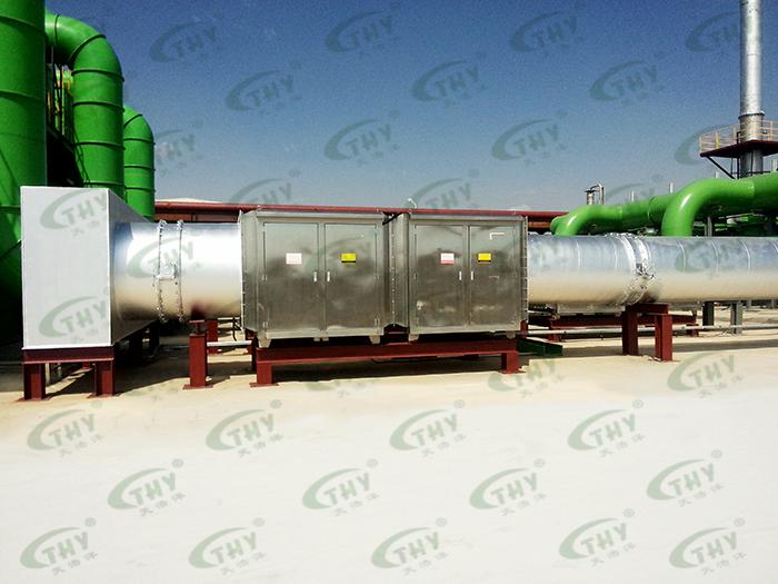 宁夏紫光天化蛋氨酸有限责任公司污水废气处理工程1