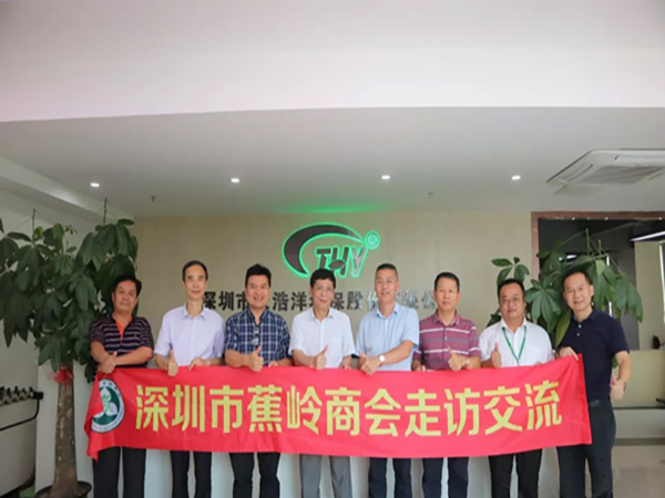 深圳市蕉岭商会领导莅临天浩洋环保总部参观交流
