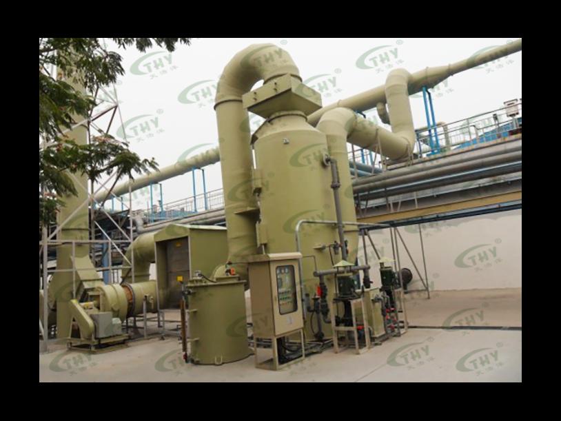 山东淄博市汇丰化工有限公司恶臭气体处理工程2