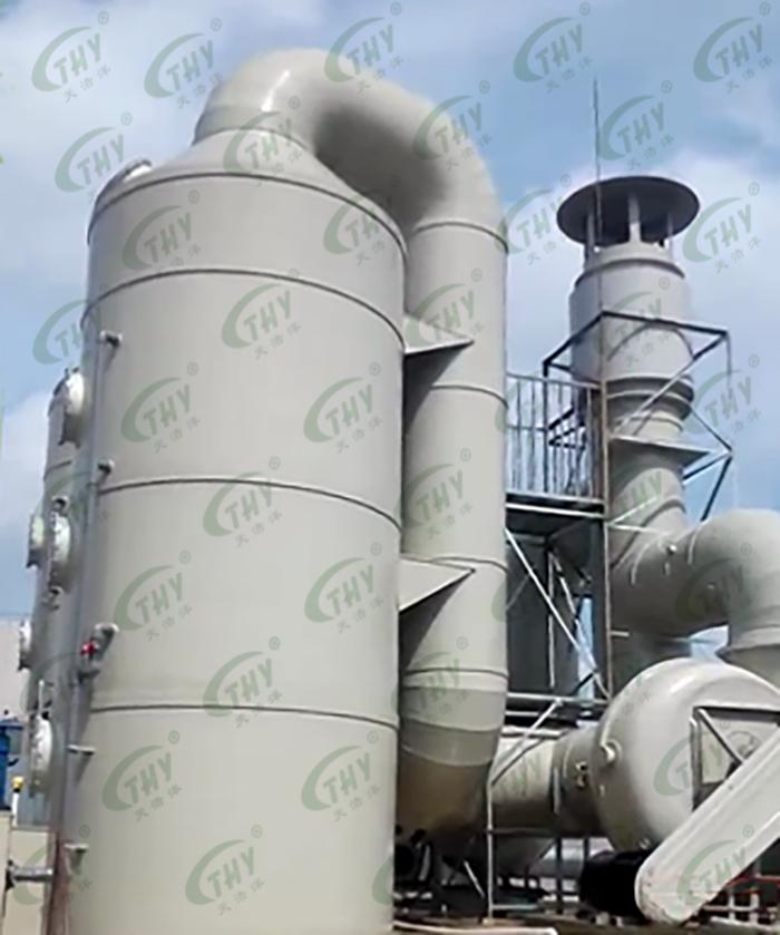 江门亿都半导体有限公司废气处理工程