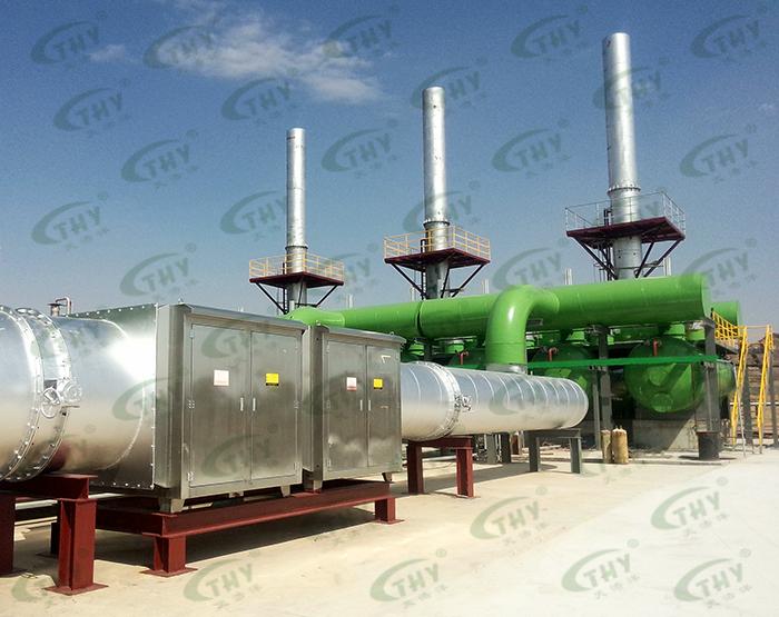 宁夏紫光天化蛋氨酸有限责任公司废气处理工程