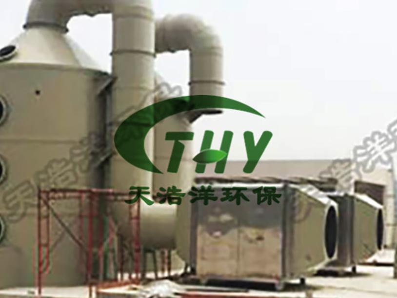 比亚迪工厂UV光解设备废气处理工程