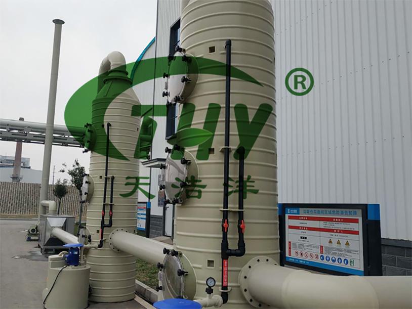 齐河光大环保稀有酸液喷淋塔垃圾除臭工程