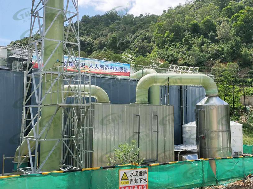 深圳市深水生态环境技术有限公司废水产生废气处理工程