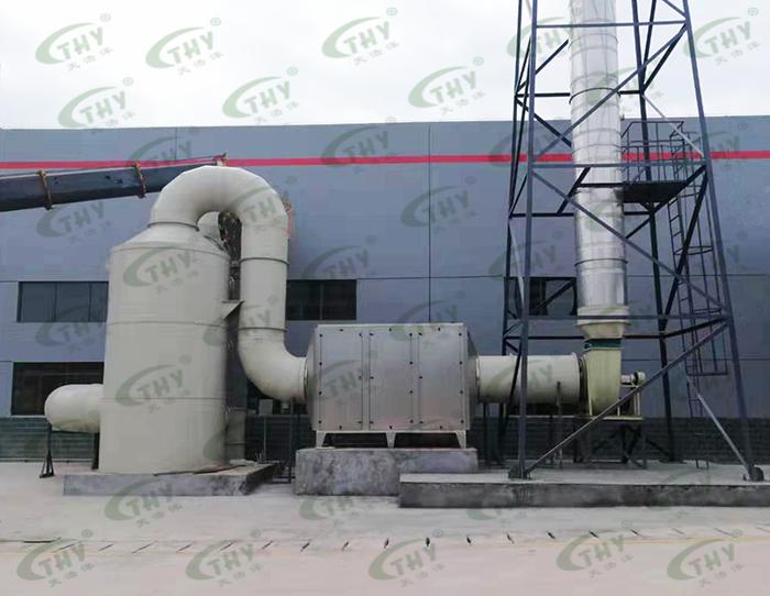 危废物废气处理工程1