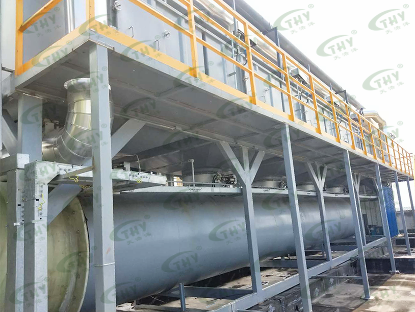 山东清博生态材料综合利用有限公司料坑废气治理工程