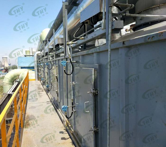 山东清博料坑废气治理工程4