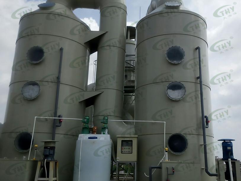 江门亿都半导体有限公司半导体废气处理工程