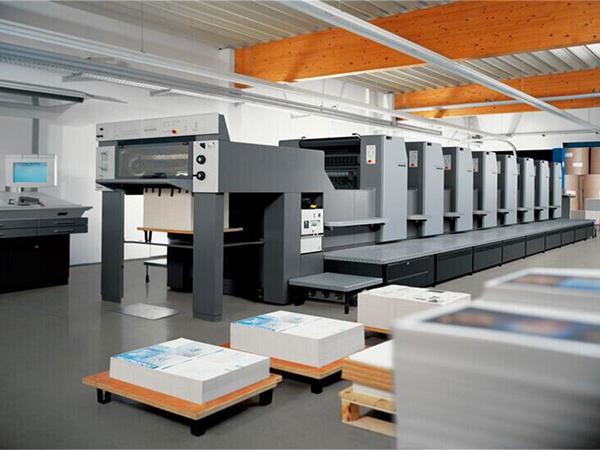 印刷废气处理方法