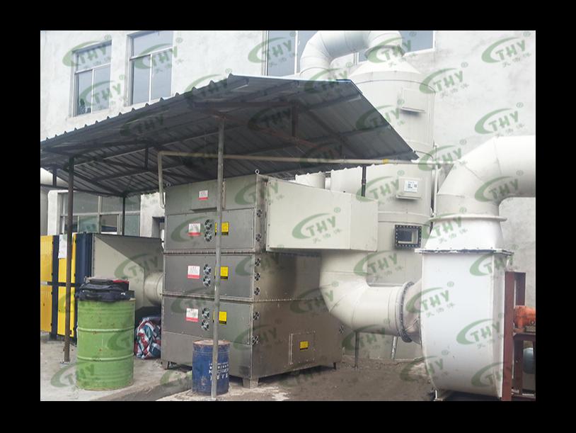 南京发尔士化工废气处理1