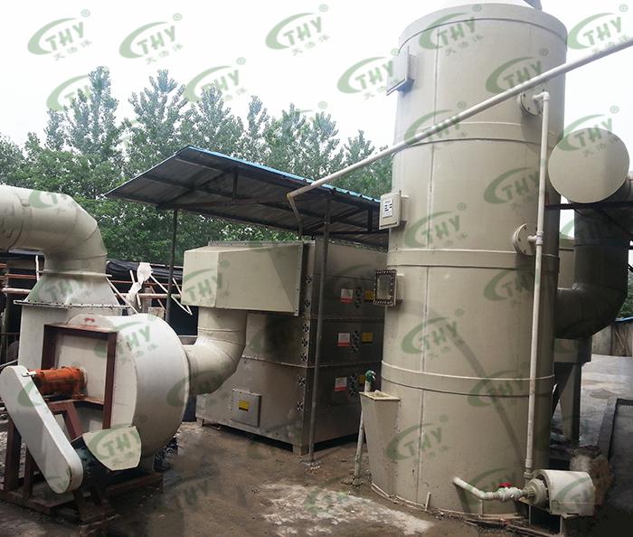 南京发尔士化工废气处理2