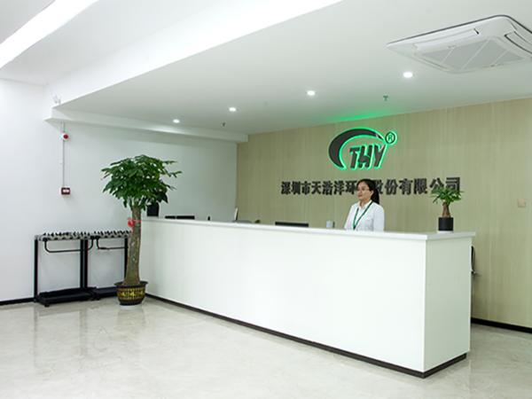 助力绿色中国-寻访行业标杆