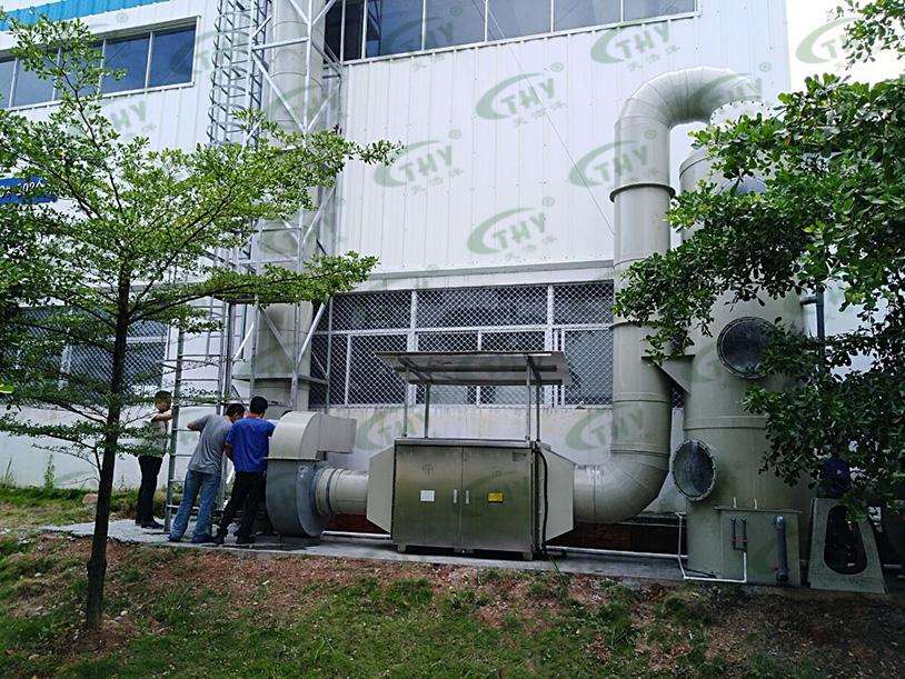 惠州比亚迪实业有限公司锂电池废气处理工程