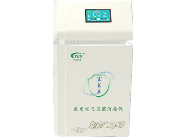 医用空气灭菌消毒仪