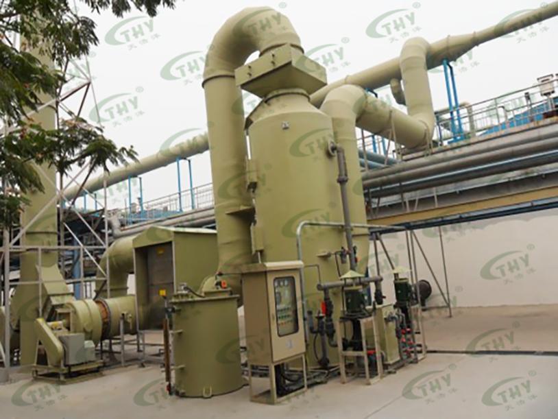山东淄博市汇丰化工有限公司恶臭气体净化处理工程