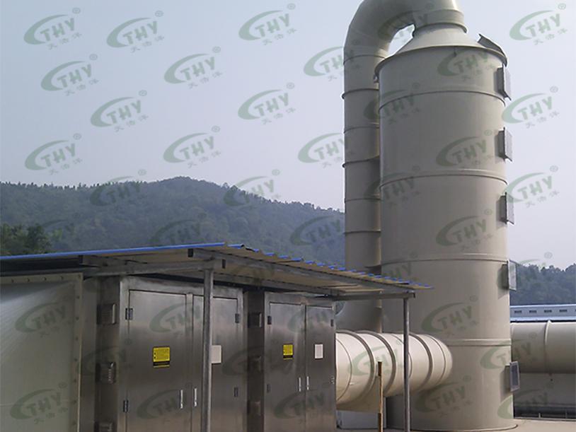 环境卫生管理UV高效光解净化设备处理工程