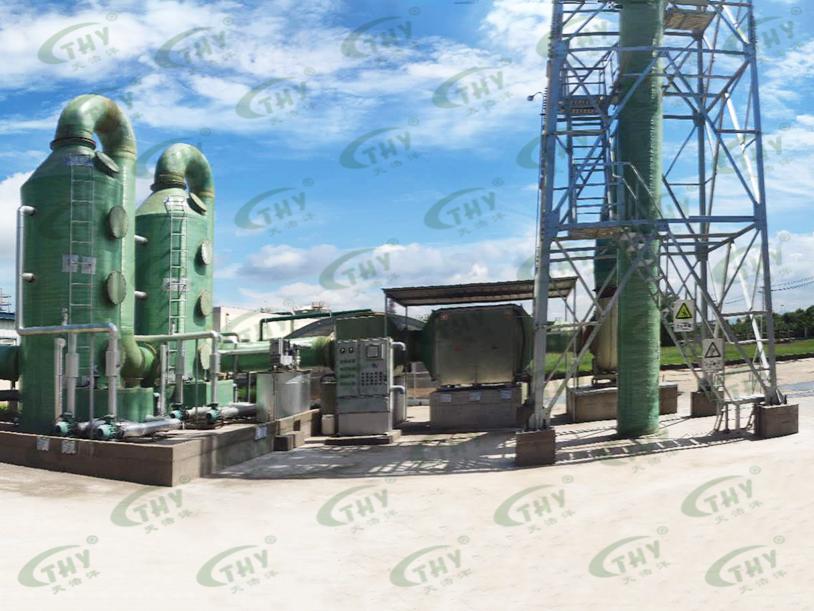 中海沥青高效UV光解设备污水除臭工程