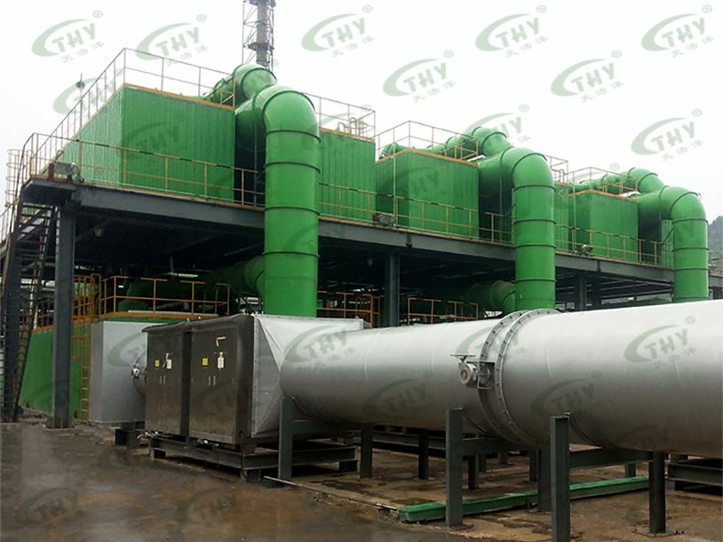 重庆紫光化工股份有限公司蛋氨酸废气处理工程
