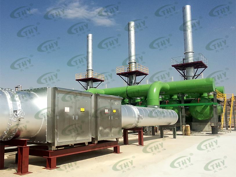 宁夏紫光天化蛋氨酸有限公司废气处理工程