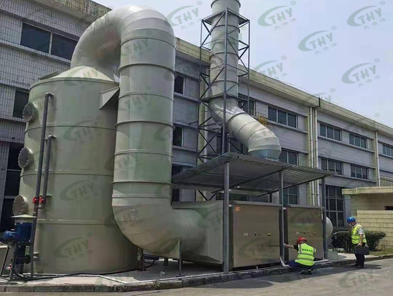 震雄机械(深圳)有限公司喷漆车间废气处理工程