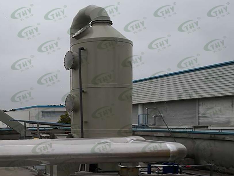 深圳赛诺菲巴斯德生物制品有限公司制药废气处理工程